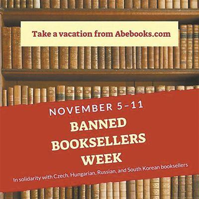 国际书商缘何抵制亚马逊旗下旧书网?