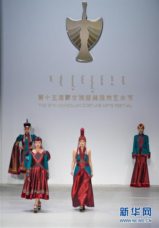 第十五届蒙古族服装服饰艺术节在呼和浩特举办--陕西