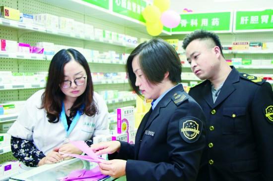 山东省东阿县:药品安全风险隐患大排查大整治行动