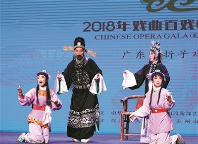 """聚焦2018昆山百戏盛典:戏韵""""醉""""鹿城"""