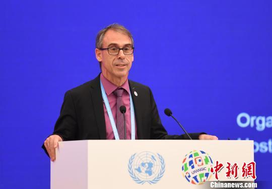 联合国世界地理信息大会闭幕达成《莫干山宣言》