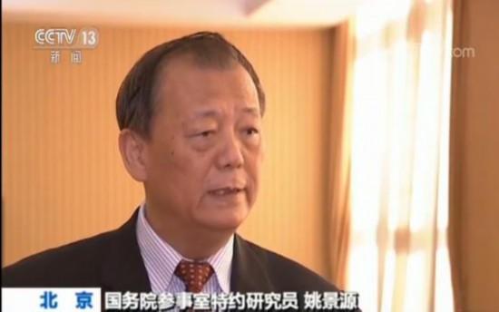 """中外媒体聚焦""""改革开放四十年"""" 专家:中国经济将实现高质量发展"""