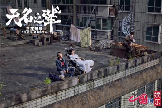 《无名之辈》片段 任素汐章宇情感纠葛引热议