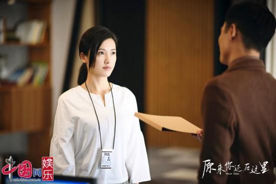 《原来你还在这里》杨子姗韩东君喜提初吻