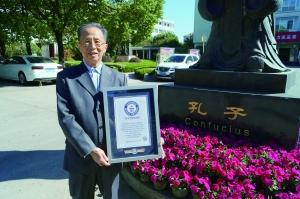 泰州79岁教师坚守讲台58年 刷新吉尼斯纪录
