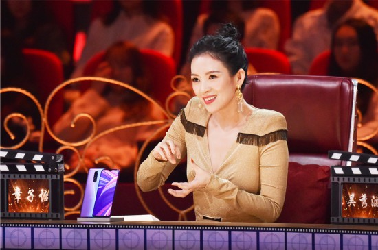 """《我就是演员》李兰迪对金世佳 章子怡""""使劲夸"""""""