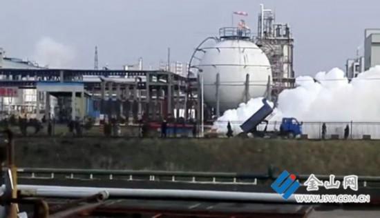 鎮江江南化工發生三氯化磷泄漏 無人員傷亡