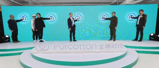 首个以棉为主题的艺术光影展在北京盛大开幕