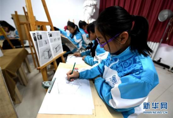 """(教育)(1)""""第二课堂""""助学生快乐成长"""