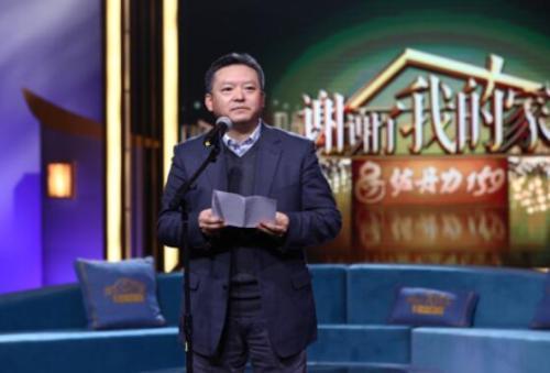 中央广播电视总台央视中文国际频道副总监马勇致辞