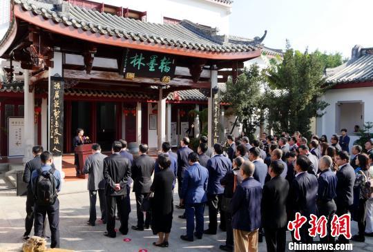 广东潮州饶馆举办建馆25周年展展出饶宗颐手稿和影像