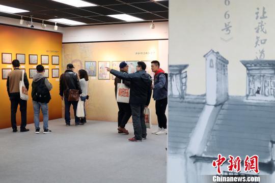 """《我的故事我的画――""""画说四十年""""优秀作品展》在沪开幕"""