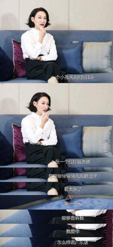 """惠英红对初恋念念不忘一句""""我爱你""""思念到如今"""
