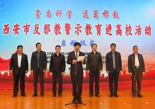 http://www.xaxlfz.com/wenhuayichan/94968.html