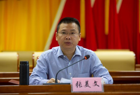 海南省扫黑除恶专项斗争第六督导组正式进驻万宁