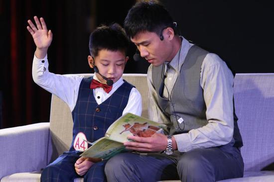 孙晨峰家庭亲子阅读《小熊和最好的爸爸》