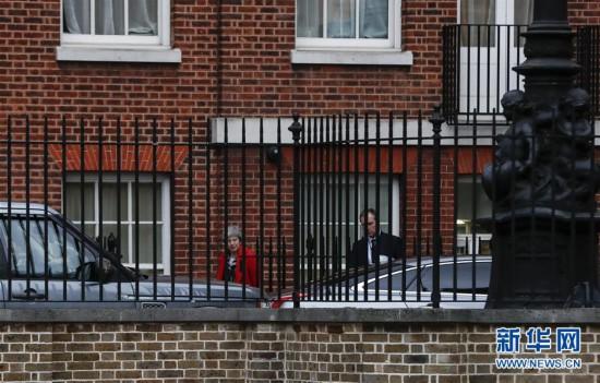 """(国际)(1)英国议会将就""""脱欧""""协议举行投票"""