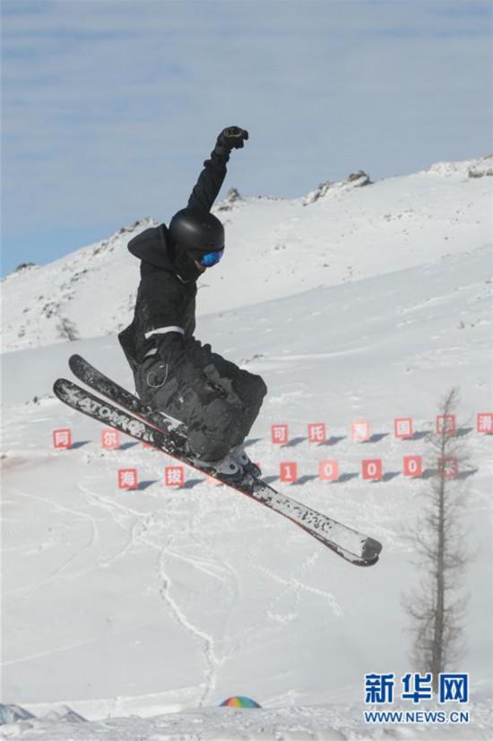 (新华网)(2)新疆千米落差滑雪场迎来首滑