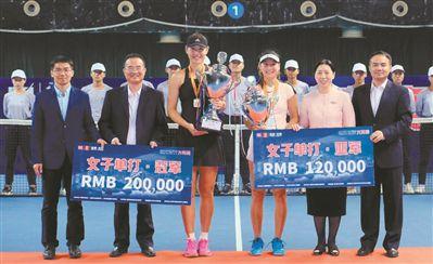 中国网球大奖赛落幕 段莹莹加冕双喜临门