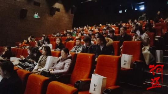 《河盗》在京举办首映会 打造水上的武侠盛宴