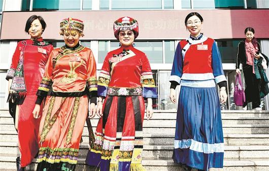 湖北省第十二次妇女代表大会在汉开幕 湖北5年内将建女性人才库
