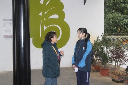 www.22gvb.com_岳麓書院:千年書院精神如何賡續