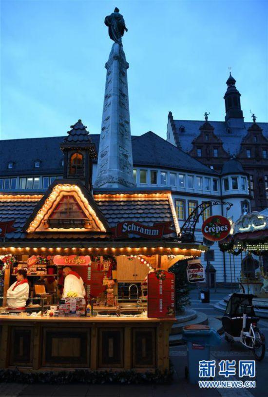 (XHDW)(10)德国法兰克福圣诞市场开张迎客