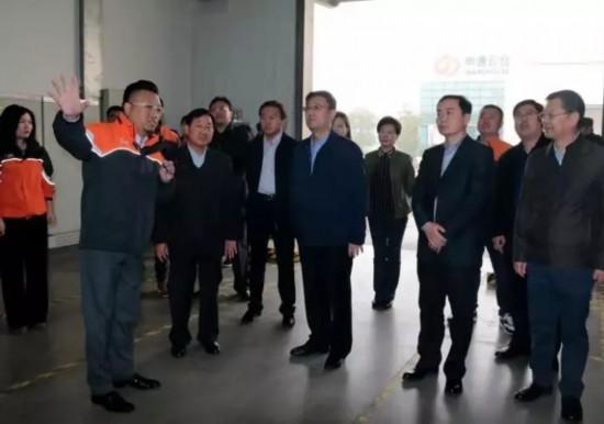 2018年通辽(上海)投资合作恳谈会在上海举行通辽驻上海经济合作联络处正式揭牌成立