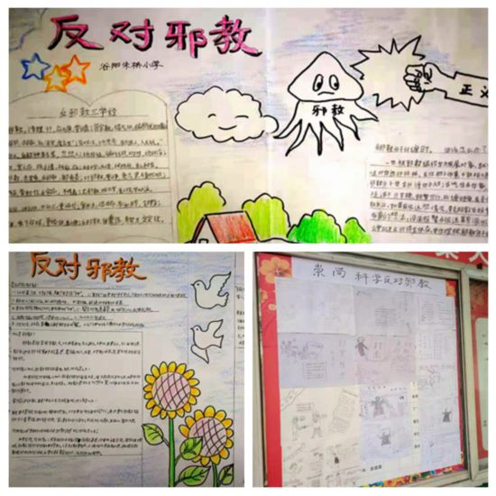 学生自主设计的手抄报和创作的漫画.