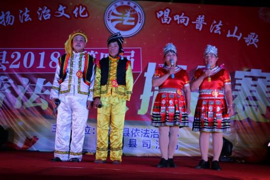 鹿寨县:普法山歌擂台赛赛出学法风气