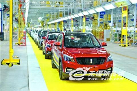 惠山区诞生无锡市首辆地产新能源乘用车