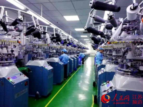 行业专家集聚江苏沭阳 把脉纺织业高质量发展