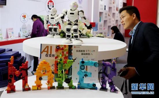 (文化)(3)首届长三角国际文化产业博览会在上海举办