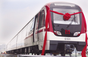 徐州地铁票价听证方案出炉 起步价乘6或7公里