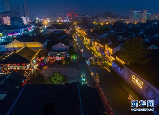 """(社会)(1)浙江湖州打造低碳""""零排放""""历史文化街区"""