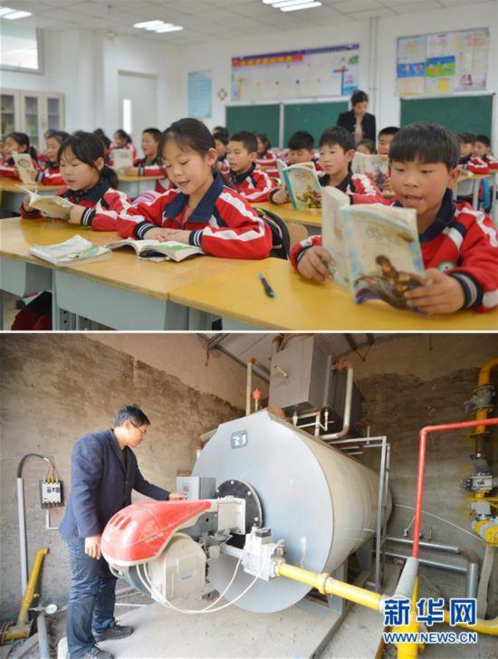 (社会)(1)河北固安:清洁化采暖 减少空气污染