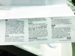 宜家商品标签将 中国 台湾 并列 曝光3个月还这么卖图片
