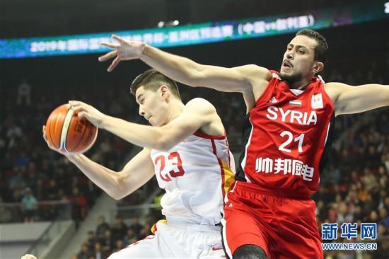 (体育)(3)篮球——男篮世界杯预选赛:中国胜叙利亚
