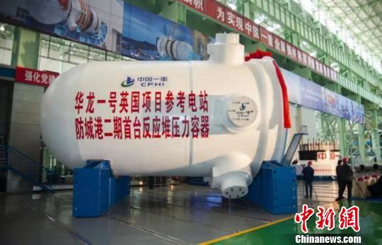中广核防城港核电二期工程首台反应堆压力容器完工