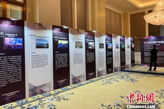 长三角文化装备赋能新文旅产业发展大会现场,长三角区域特色文旅项目进行集中展示。 王笈 摄