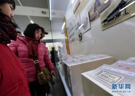 """(文化)(1)""""中国名片――人民币发行70周年纪念展""""在京开幕"""