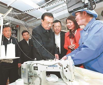 李克强在江苏考察时强调:推进改革开放创新 进一步激发市场活力 保持经济持续健康发展