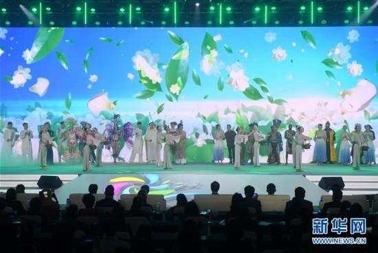 """第四届""""海上丝绸之路""""(福州)国际旅游节开幕"""