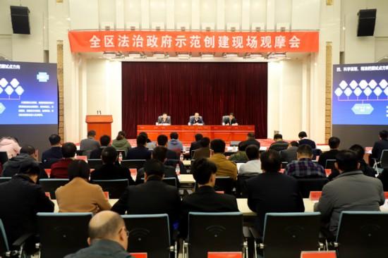 宁夏召开法治政府示范创建现场观摩会