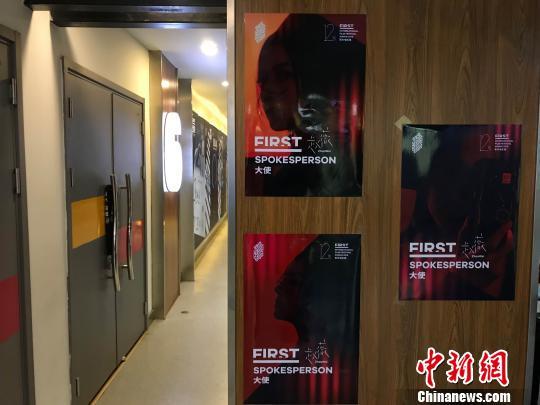 "FIRST主动放映太原站启幕学术嘉宾论战""讲故事的手艺"""