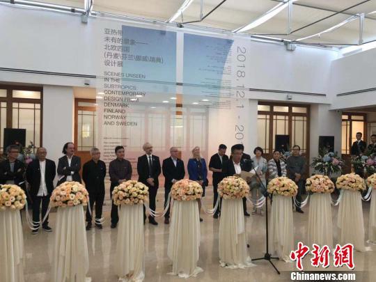 北欧四国设计展在深圳展出中外五国策展人联袂策展