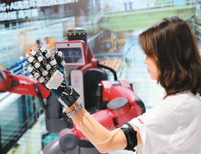 人工智能领域人才紧缺