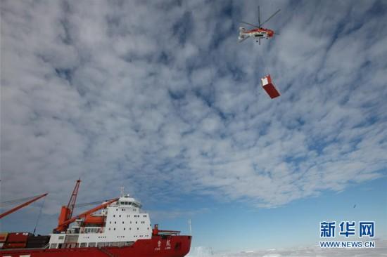 """(""""雪龙""""探南极・图文互动)(3)""""雪龙""""号到达南极中山站冰上卸货地点"""