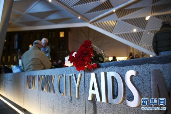(国际)(1)纽约举行世界艾滋病日纪念活动