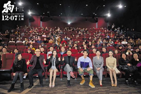 《狗十三》终将上映 导演:每一代人都...